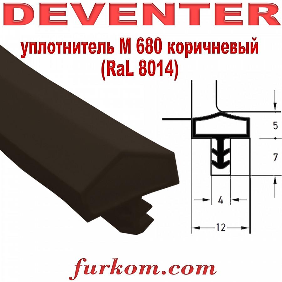 Уплотнитель дверной Deventer М 680 коричневый