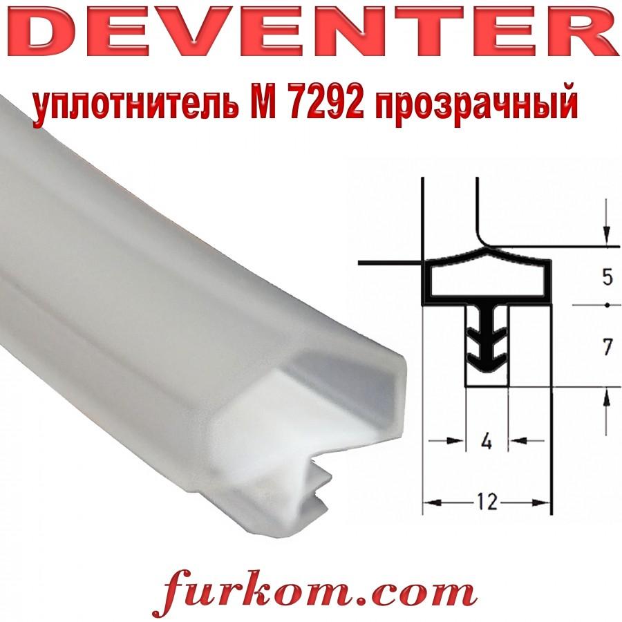 Уплотнитель дверной Deventer М 7292 прозрачный