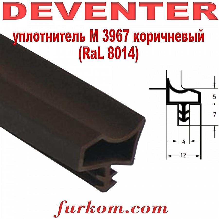 Уплотнитель Deventer M3967 коричневый (RaL 8014)