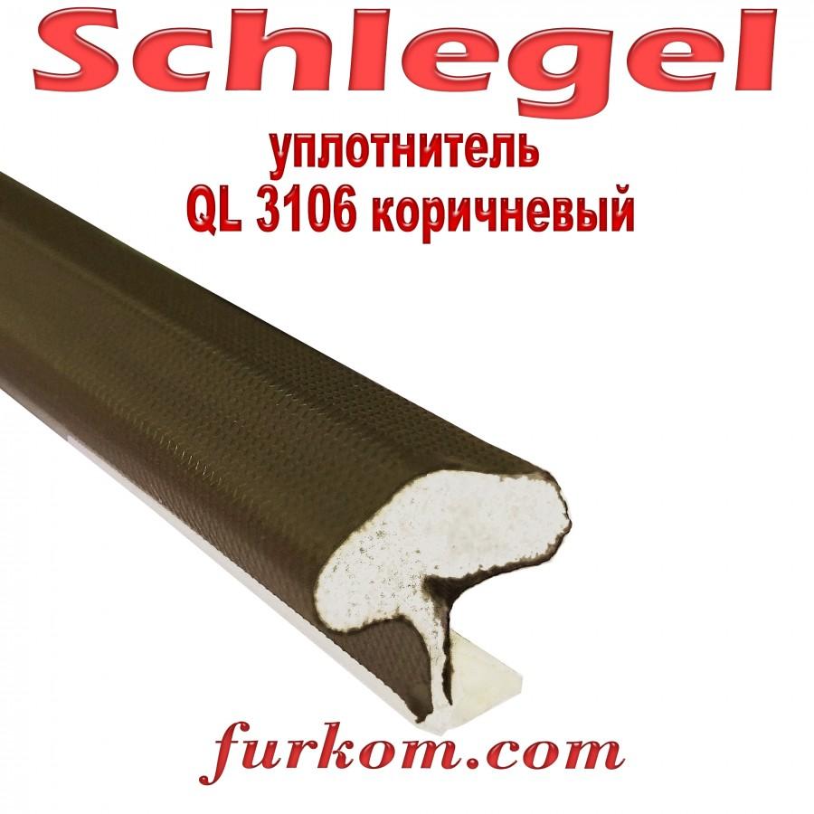 Уплотнитель дверной Schlegel QL 3106 коричневый (домик)