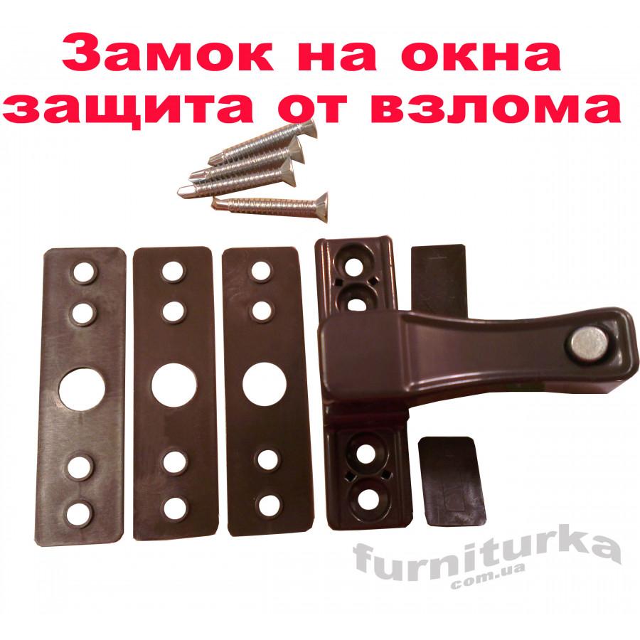 Фиксатор окна коричневый с кнопкой